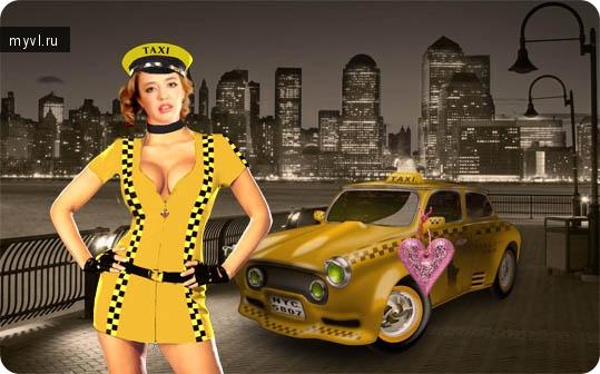 Телка в такси