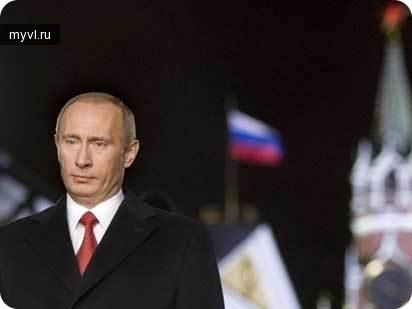 Поздравления театру путин