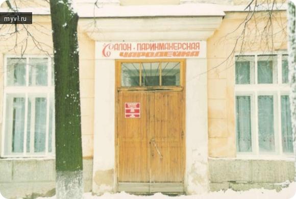 Услуги промышленного альпинизма москва