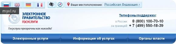 Срочно загранпаспорт москва цена
