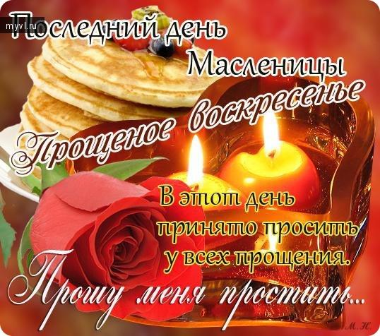 http://myvl.ru/uploads/images/00/10/92/2014/03/02/d18772.jpg