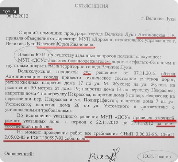 Запрос котировок администрация невельского района