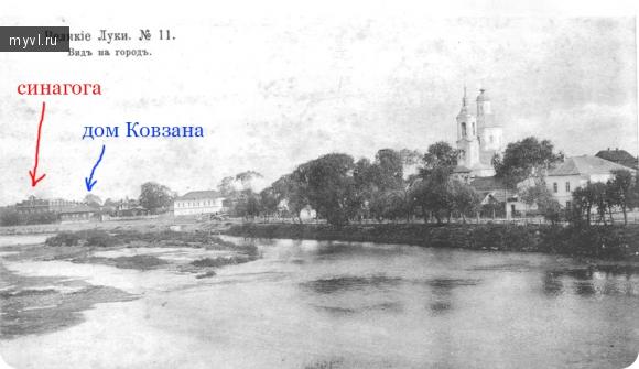 Дом Ковзана слева
