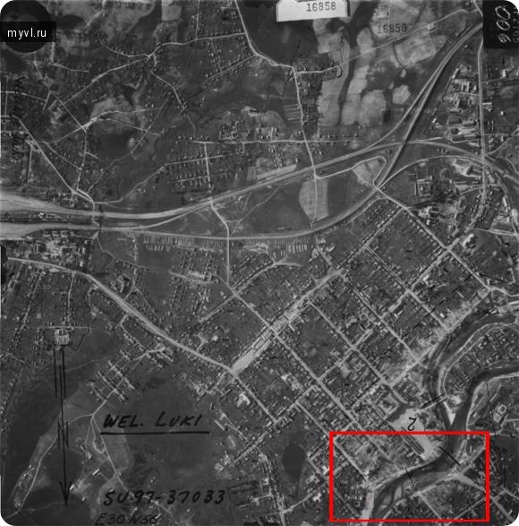 Великие Луки - весна 1941