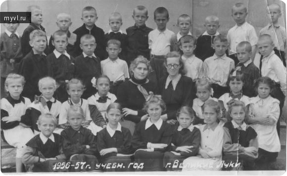 2-ой класс в конце 1957/58 учебного года