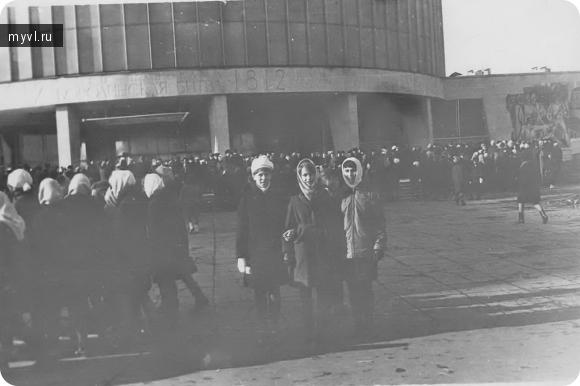 """музей """"Панорама Бородинской битвы 1812 года"""""""