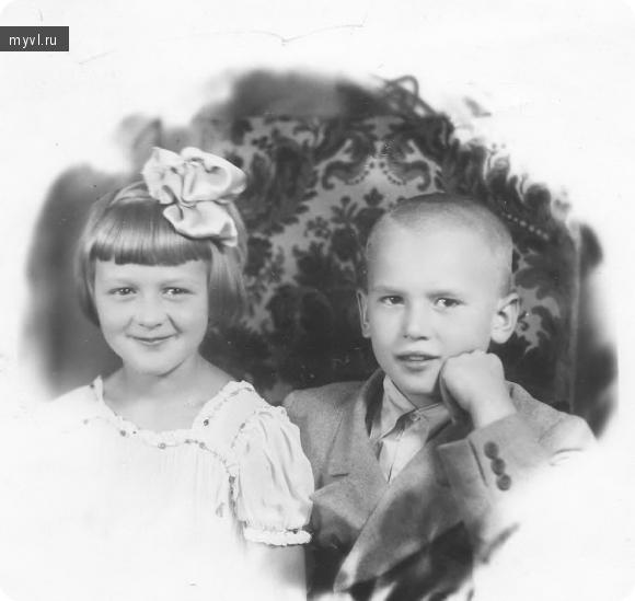 сестра и брат 1947 г