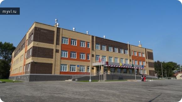 новая школа № 6, Веливие Луки